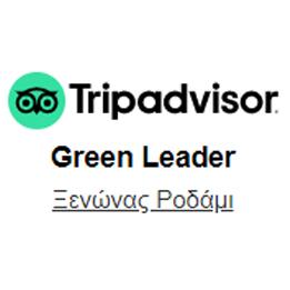 trip1